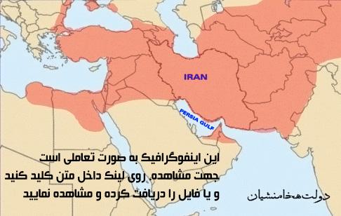 History-of-Iran-Full