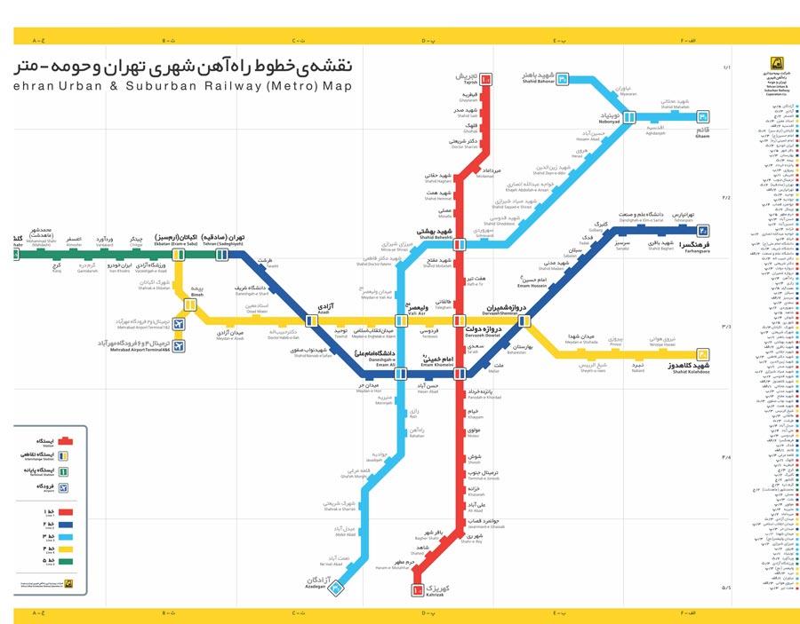 نقشه گرافیکی خطوط متروی تهران