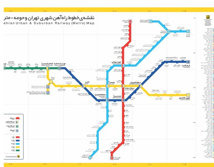 ehran-Metro-Map-infographic