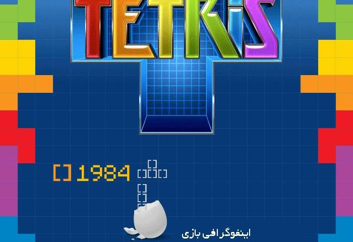 tetrisgame-infographic
